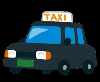 car_taxi_black.png